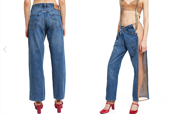 sexy-jeans-1353655